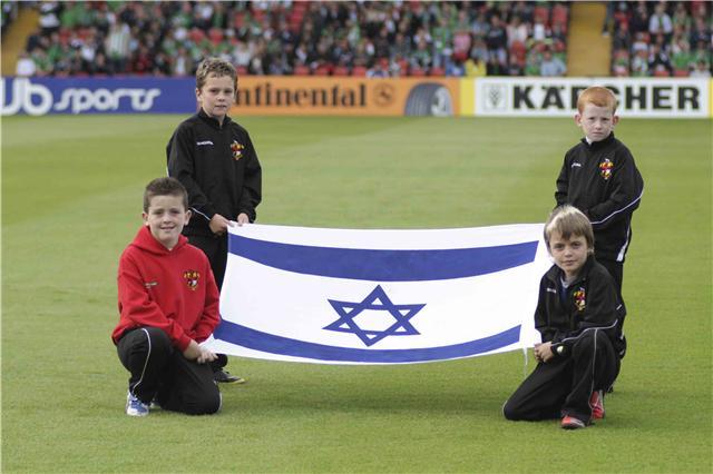 boys flag