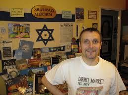 colin-nevin-judaica