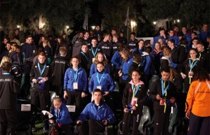 cross country israel 2014