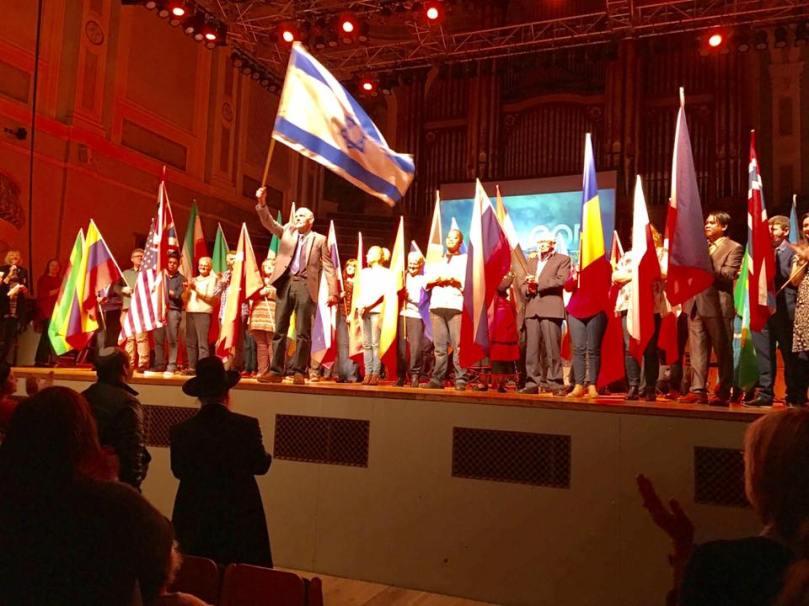 ICEJ Israel flag 2017 Ulster Hall