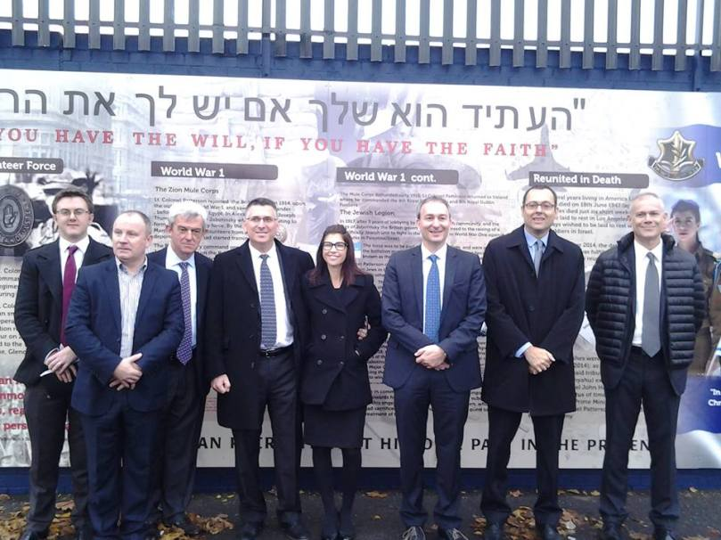Israeli politicians belfast
